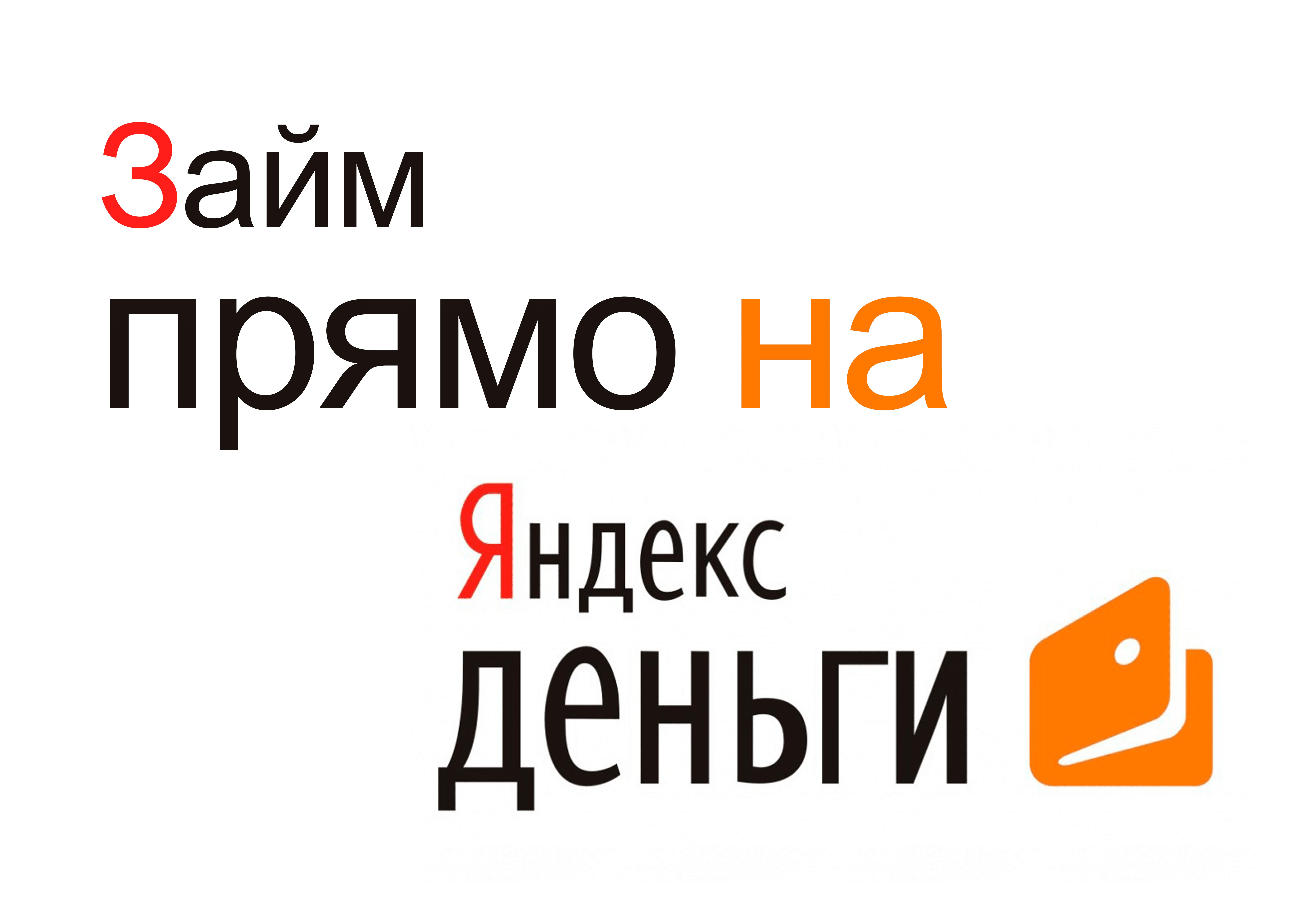 Срочный займ денег vam-groshi.com.ua