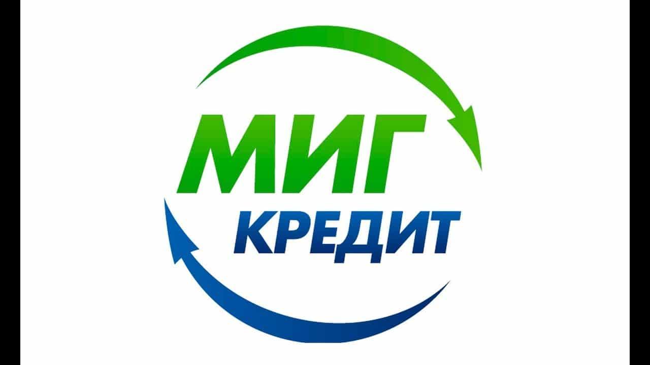 кредит мфо без отказа до 300000какая должна быть зарплата чтобы взять кредит 3000000 рублей