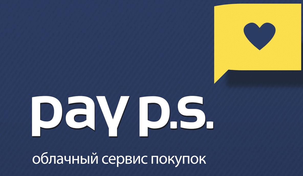 русские деньги микрозайм телефон горячей линии москва