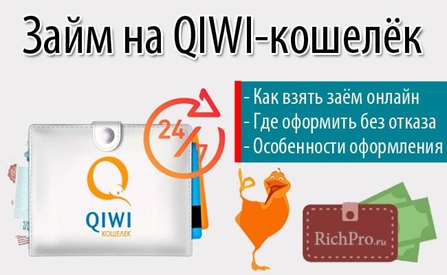 банк тинькофф заплатить за кредит онлайн по номеру договора через личный кабинет