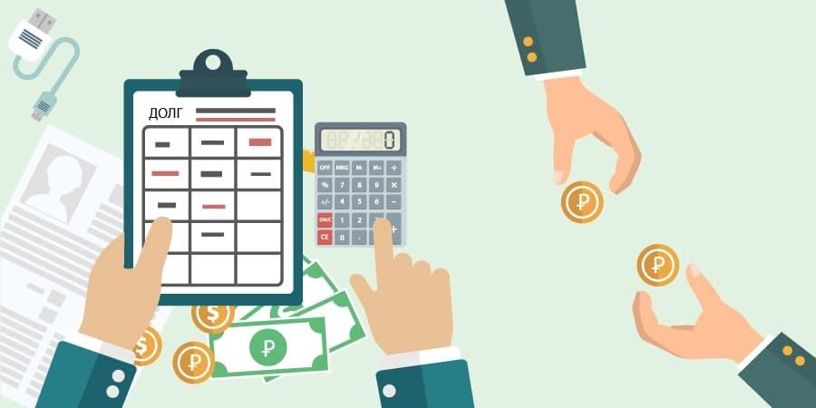 Микрозайм с минимальным процентом на карту долгосрочные займы онлайн круглосуточно