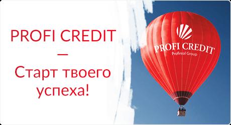сбербанк оформить заявку на кредитную карту онлайн на карту