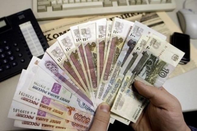 Кредит под залог птс нижний новгород отзывы