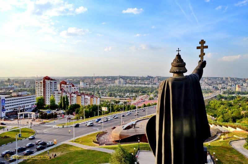 Банки дающие кредит под залог автомобиля в белгороде