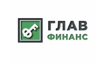 Главфинанс займ официальный сайт юридический адрес