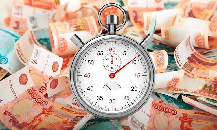 деньги в долг 24 часа минск