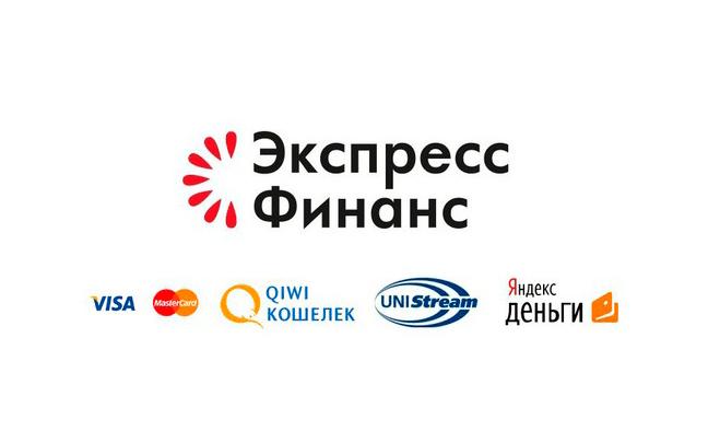 Как взять займ в микрофинансовой компании Экспресс Финанс