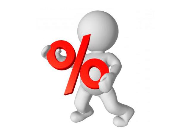Как уменьшить проценты по займу в суде