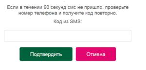 Микрофинансовая компания «Гроші всім» — займы до 15 000 гривен