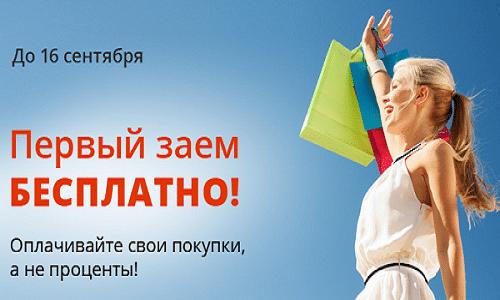 честное слово телефон горячей линии казахстан кредит сбербанк онлайн заявка отзывы